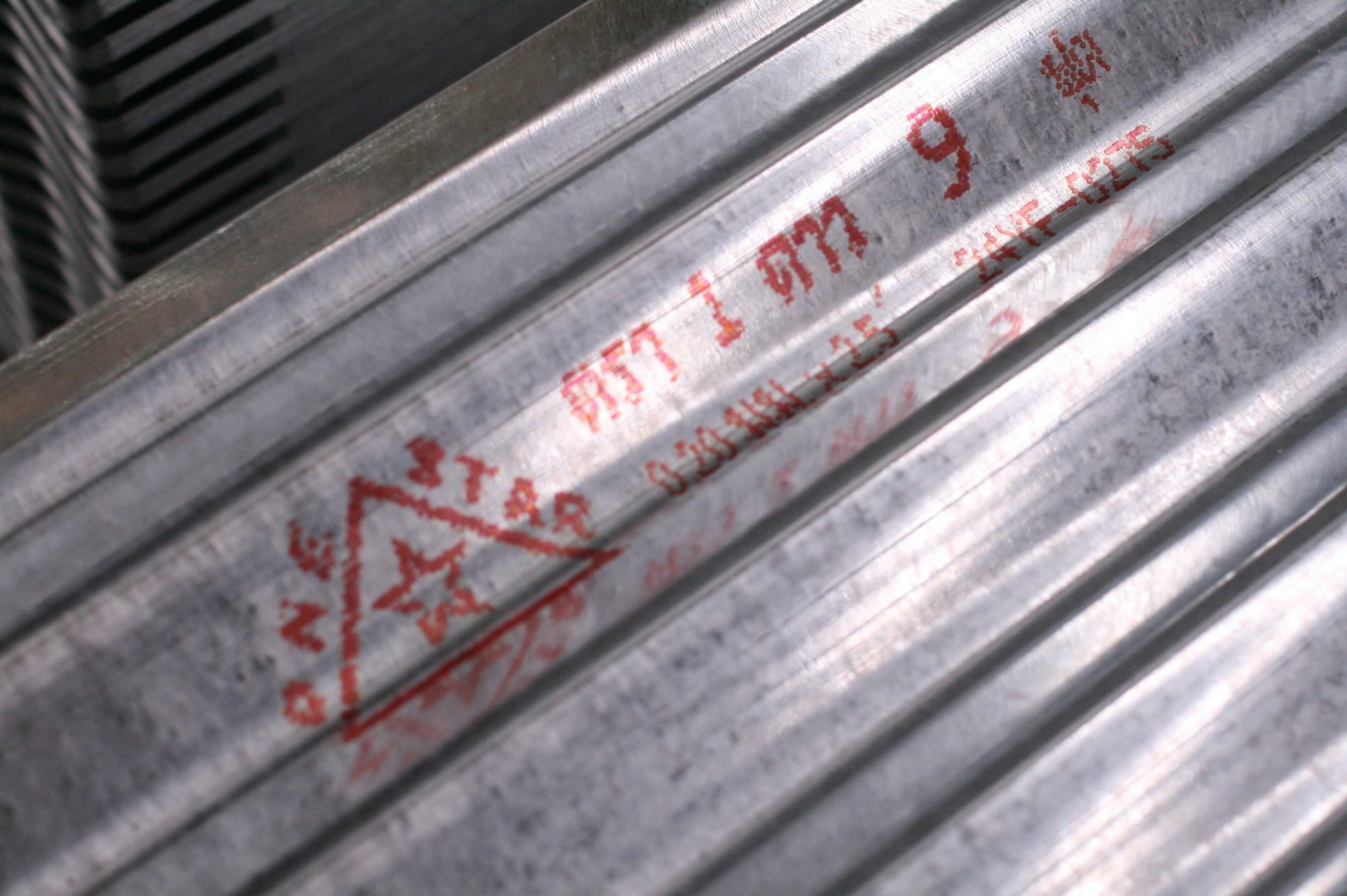 zinc,coated,galvanized,sheet,steel,best,price