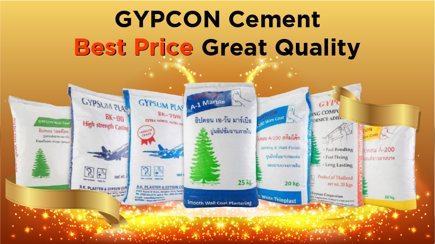 gypcon,wall,and,ceiling,cement