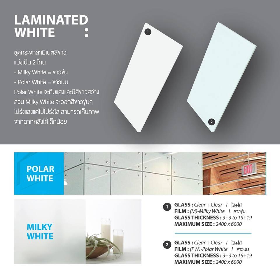 laminate,white,กระจกลามิเนท,กระจกลามิเนต,ราคาถูก,