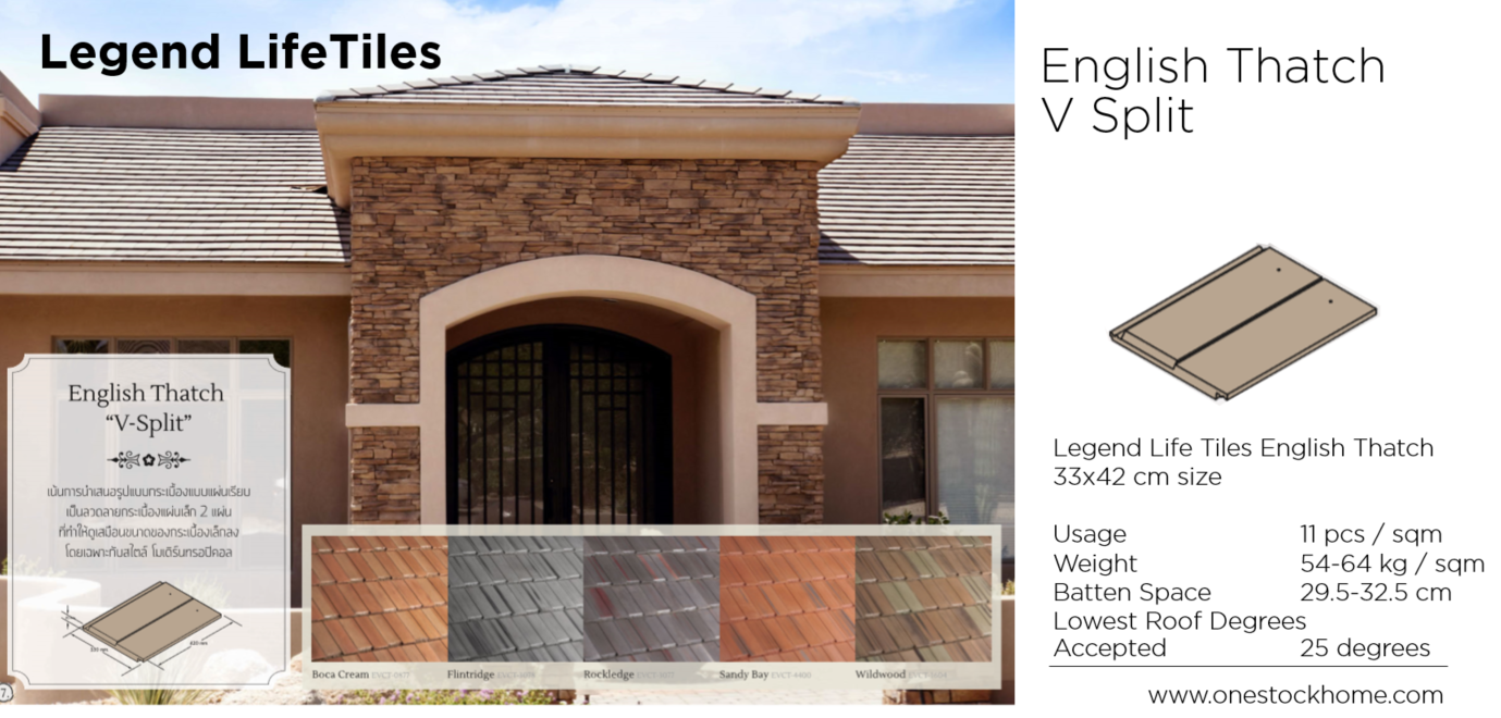 v,split,best,price,legend,roof,tile,