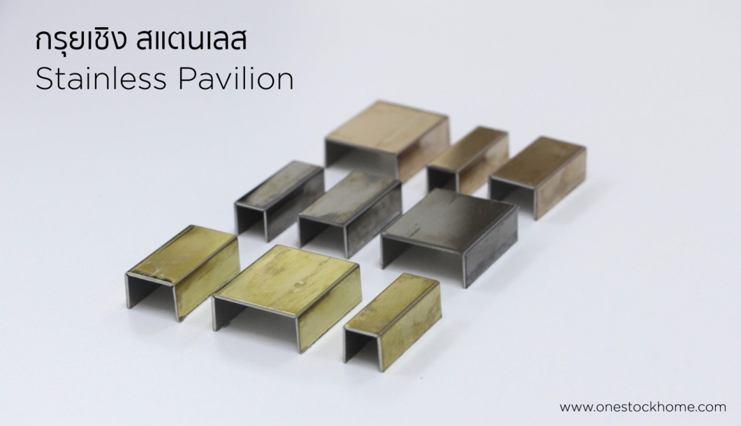 stainless,pavilion,best,price