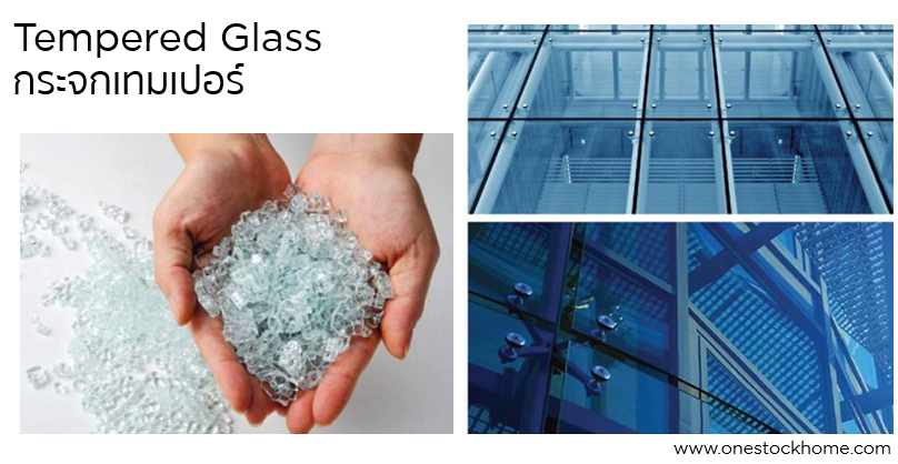 tempered,glass,tempered glass,best,price