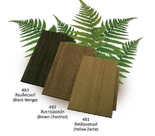 shera,cedar,shake,natural,wood,roof,natural wood roof,thailand,best,price